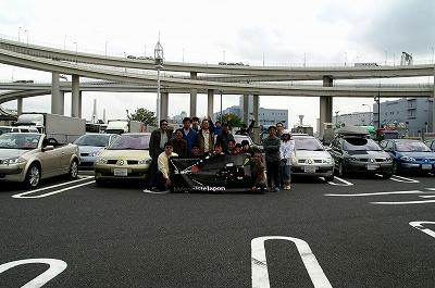 PICT2866_s.jpg